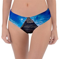Pyramid Egypt Ancient Giza Reversible Classic Bikini Bottoms by Celenk