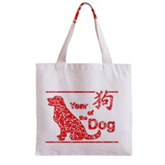 Year Of The Dog   Chinese New Year Zipper Grocery Tote Bag by Valentinaart