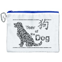 Year Of The Dog   Chinese New Year Canvas Cosmetic Bag (xxl) by Valentinaart