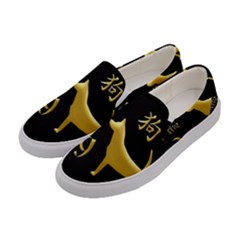 Year Of The Dog   Chinese New Year Women s Canvas Slip Ons by Valentinaart