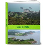 Hiking 2017-delux-all-11x8 - 8x10 Deluxe Photo Book (20 pages)