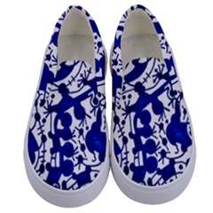 Direct Travel Kids  Canvas Slip Ons