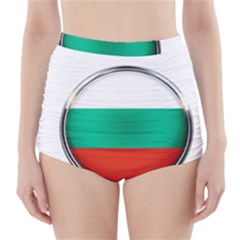 Bulgaria Country Nation Nationality High Waisted Bikini Bottoms