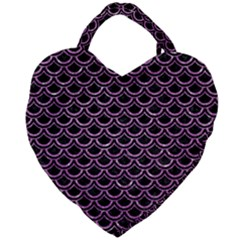 Scales2 Black Marble & Purple Glitter (r) Giant Heart Shaped Tote by trendistuff