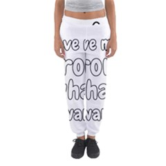 Save Me From What I Want Women s Jogger Sweatpants by Valentinaart