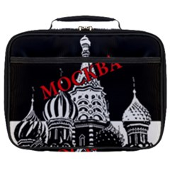 Moscow Full Print Lunch Bag by Valentinaart