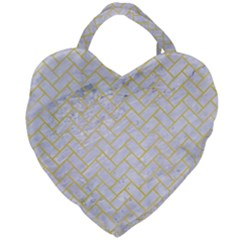 Brick2 White Marble & Yellow Watercolor (r) Giant Heart Shaped Tote by trendistuff
