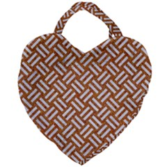 Woven2 White Marble & Rusted Metal Giant Heart Shaped Tote