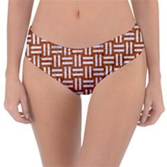 WOVEN1 WHITE MARBLE & RUSTED METAL Reversible Classic Bikini Bottoms