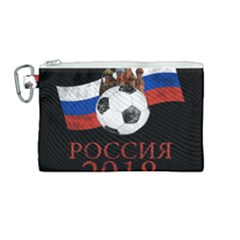 Russia Football World Cup Canvas Cosmetic Bag (medium) by Valentinaart