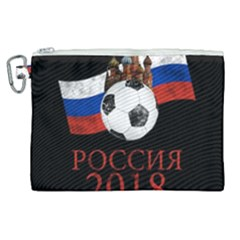 Russia Football World Cup Canvas Cosmetic Bag (xl) by Valentinaart