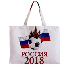 Russia Football World Cup Zipper Mini Tote Bag by Valentinaart