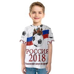Russia Football World Cup Kids  Sport Mesh Tee