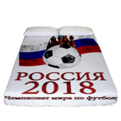 Russia Football World Cup Fitted Sheet (california King Size) by Valentinaart