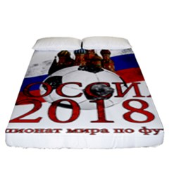 Russia Football World Cup Fitted Sheet (king Size) by Valentinaart