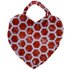 Hexagon2 White Marble & Red Marble Giant Heart Shaped Tote