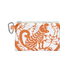 Chinese Zodiac Dog Canvas Cosmetic Bag (small) by Sapixe