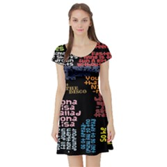 Panic At The Disco Northern Downpour Lyrics Metrolyrics Short Sleeve Skater Dress by Samandel