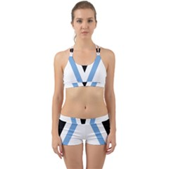 Botswana Air Force Roundel Back Web Gym Set