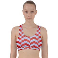 Chevron2 White Marble & Red Brushed Metal Back Weave Sports Bra