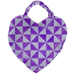 Triangle1 White Marble & Purple Watercolor Giant Heart Shaped Tote