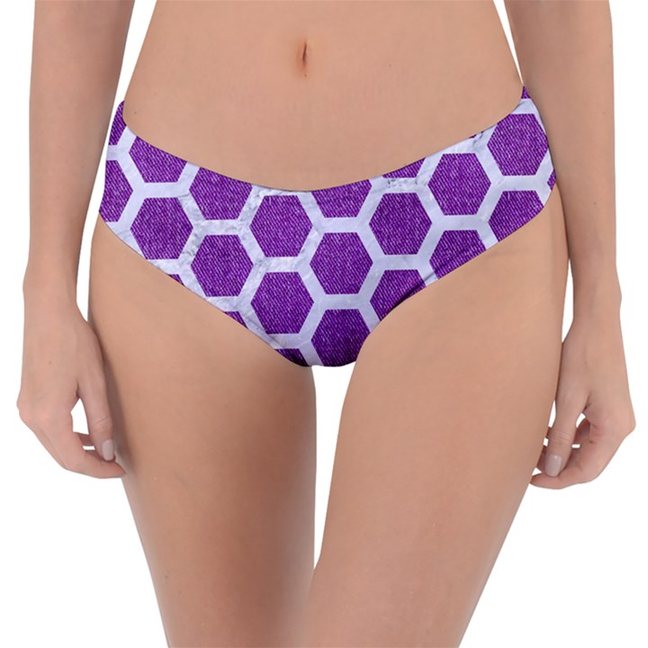 HEXAGON2 WHITE MARBLE & PURPLE DENIM Reversible Classic Bikini Bottoms