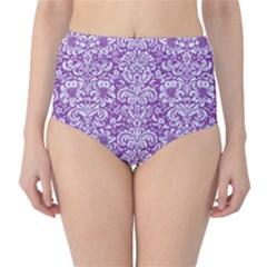 Damask2 White Marble & Purple Denim High Waist Bikini Bottoms