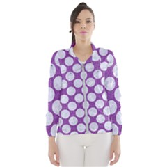 Circles2 White Marble & Purple Denim Wind Breaker (women)