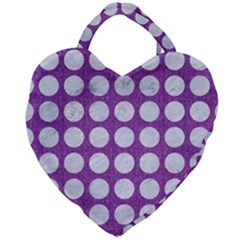 Circles1 White Marble & Purple Denim Giant Heart Shaped Tote
