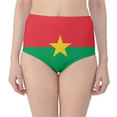 Flag Of Burkina Faso Classic High Waist Bikini Bottoms