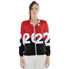 The 26th Of July Movement Flag Wind Breaker (women)