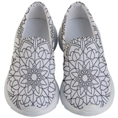 Floral Flower Mandala Decorative Kid s Lightweight Slip Ons