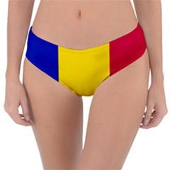 Civil Flag Of Andorra Reversible Classic Bikini Bottoms
