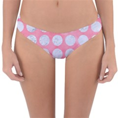 Circles1 White Marble & Pink Watercolor Reversible Hipster Bikini Bottoms