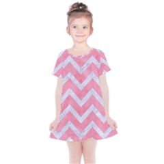 Chevron9 White Marble & Pink Watercolor Kids  Simple Cotton Dress