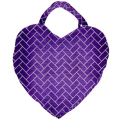 Brick2 White Marble & Purple Brushed Metal Giant Heart Shaped Tote