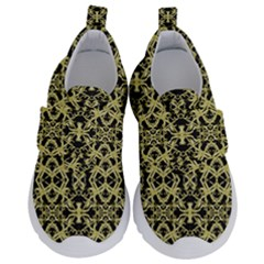 Golden Ornate Intricate Pattern Velcro Strap Shoes