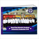 HKAA Grade 5 - 9x7 Photo Book (20 pages)