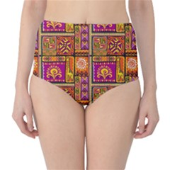 Traditional Africa Border Wallpaper Pattern Colored 3 Classic High Waist Bikini Bottoms