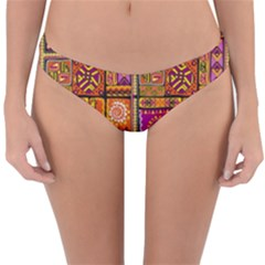 Traditional Africa Border Wallpaper Pattern Colored 3 Reversible Hipster Bikini Bottoms