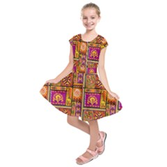 Traditional Africa Border Wallpaper Pattern Colored 3 Kids  Short Sleeve Dress
