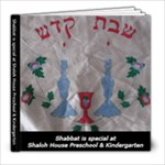 shabbat book2 - 8x8 Photo Book (20 pages)
