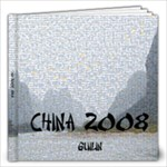 China: Guilin - 12x12 Photo Book (20 pages)