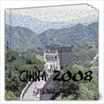 China: Beijing 1 - 12x12 Photo Book (20 pages)