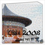 China: Beijing 3 - 12x12 Photo Book (20 pages)