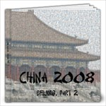 China: Beijing 2 - 12x12 Photo Book (20 pages)