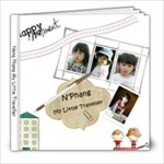 Nong Phang My Little Traveller - 8x8 Photo Book (20 pages)