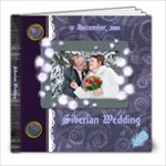 Siberian wedding - 8x8 Photo Book (20 pages)