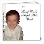 Yosef Dov - 8x8 Photo Book (20 pages)