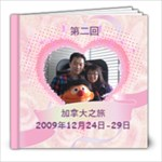 Bin - 8x8 Photo Book (20 pages)